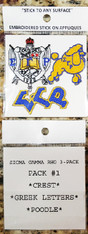 Sigma Gamma Rho Sorority Peel and Stick Patches- Pack #1