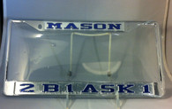 "Mason/Masonic ""2 B1 Ask 1"" Silver/Blue License Plate Frame"