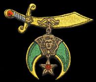 12 inch tall Shriner Emblem