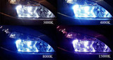 HID Head Light Kit - Plug and Play