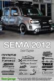 Bean Garage SEMA 2012 Poster