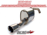 Tanabe Medalion Touring Exhaust - Scion xB 04-07 - Scion xB/Scion xB 2004-2007/Exhaust