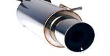 A'PeXi N1 Muffler - Scion tC 05+ - Scion tC/Scion tC 05-10/Exhaust