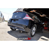 Tanabe Concept G Exhaust - Honda CR-Z - Honda CR-Z/Exhaust