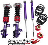 Tanabe Sustec Pro S-0C Coilovers - Nissan Cube