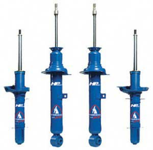Tokico HP Rear Shocks - Honda Fit 06-08 - Honda Fit/Honda Fit 06-08/Suspension/Shocks