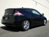 TEIN Street Basis Coilovers - Honda CR-Z / Insight - Honda CR-Z/Suspension/Coilovers