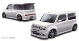 Impul Body Kit - Nissan Cube - Nissan Cube/Exterior