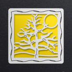 Silver - Yellow Aluminum