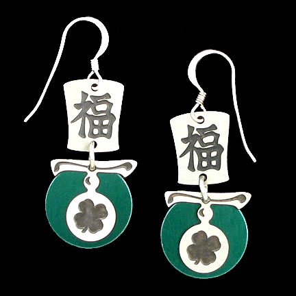 Double Luck Earrings - Forest Aluminum with Silver Design
