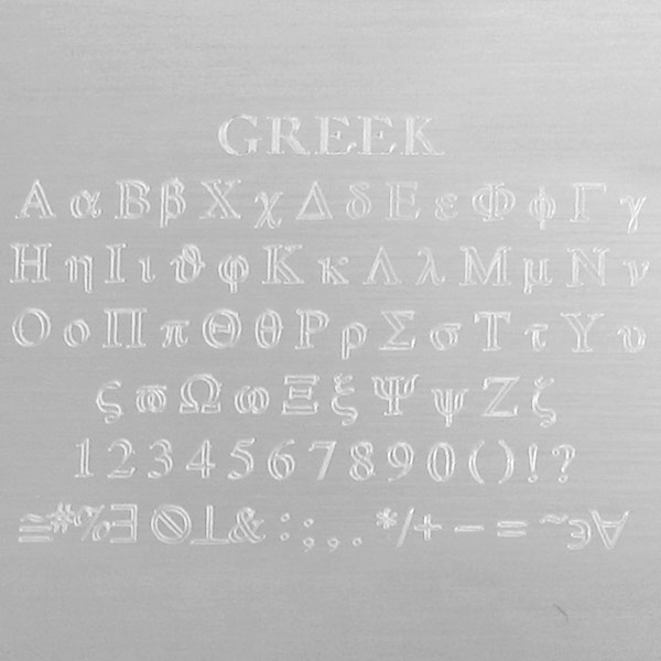 Greek Engraving Font - Specialty