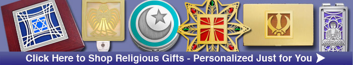 Unique Rabbi Gifts
