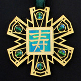 Asian Longevity Symbol Ornament
