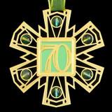 70th Ornament