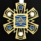 Jewish Star of David Ornament