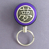Purple Dream Symbol Retractable Key Reel