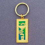 Pharmacy Tech Key Rings