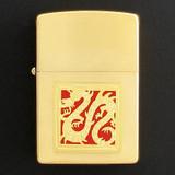 Chinese Dragon Cigarette Lighter