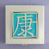 Chinese Health Symbol Vitamin Case