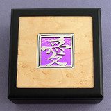 Love Asian Character Small Decorative Wooden Box