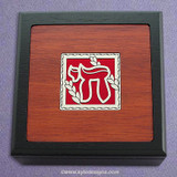 Hebrew Chai Small Handcrafted Wooden Boxes