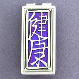 Asian Health Symbol Money Clips