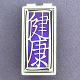 Asian Health Symbol Money Clips