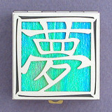 Dream Chinese Character Pill Box