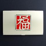 Good Fortune Business Card Holder