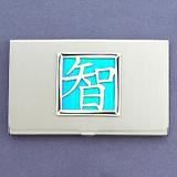 Wisdom Business Card Case