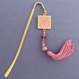 Book Club Hook Bookmark with Beaded Tassel