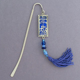 Asian Symbol Happiness Bookmark with Beads