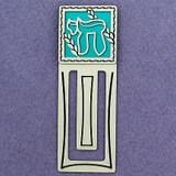 Chai Symbol Engraved Bookmark