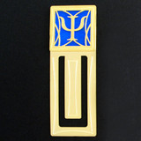 Psychology Symbol Engraved Bookmark