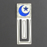 Islamic Star Engraved Bookmark