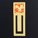 Eagle Engraved Bookmark
