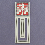 Chess Engraved Bookmark