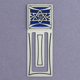 Jewish Star Engraved Bookmark