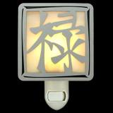 Prosperity Asian Symbol Nightlights