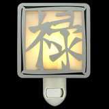 Prosperity Asian Symbol Nightlights
