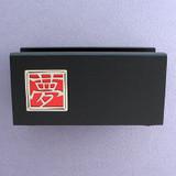 Dream Character Office Desk Wooden Business Card Holder