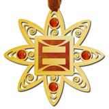 Gay Pride Equality Christmas Ornament