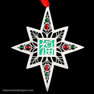 Good Fortune Christmas Ornaments
