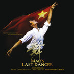 Mao's Last Dancer Soundtrack Album on CD