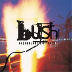 Bush - Razorblade Suitcase (Remastered) CD