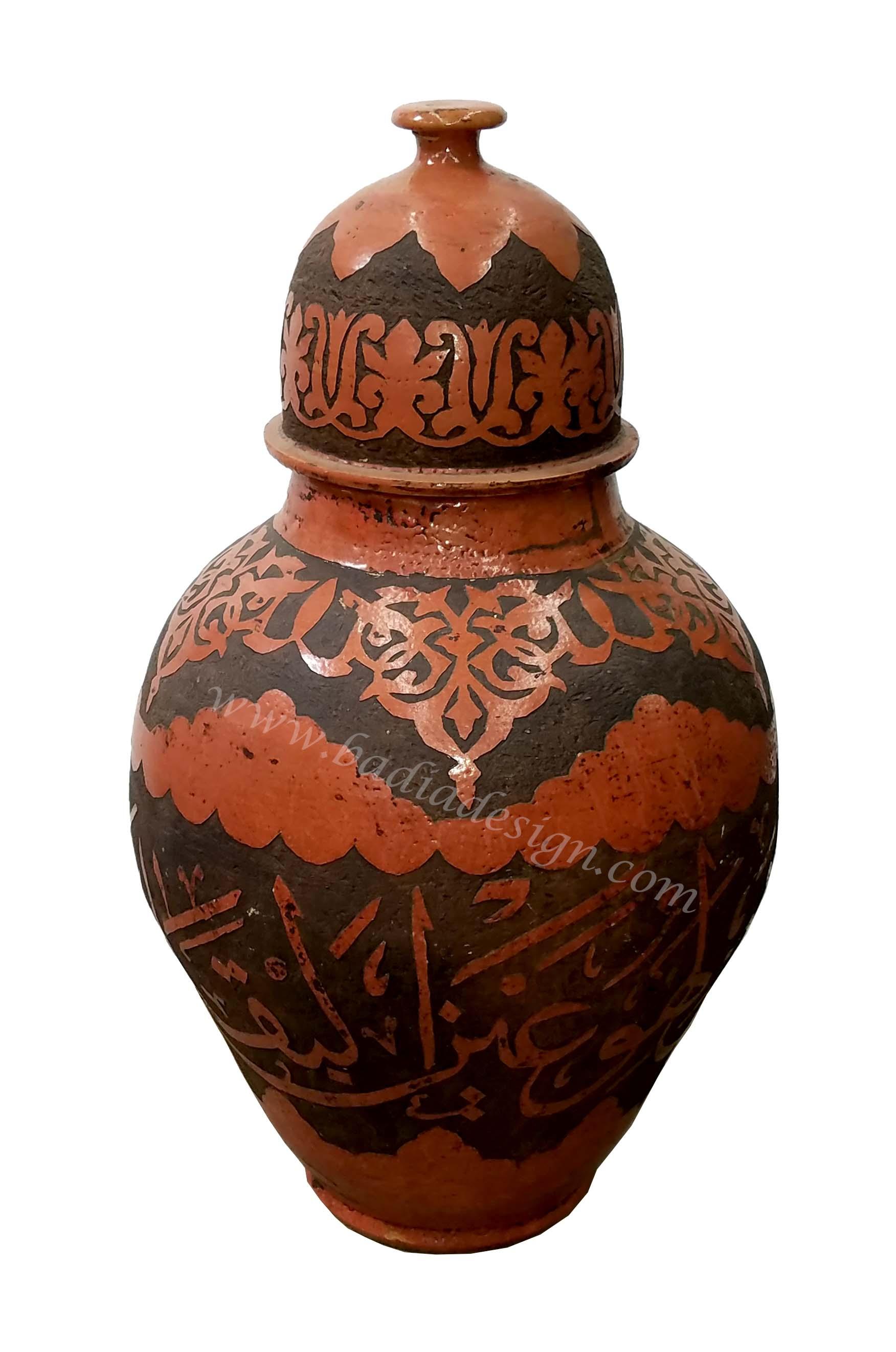 moroccan-hand-painted-urn-va058.jpg