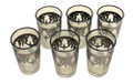 Silver Motif Tea Glasses TG009