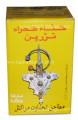 Organic Henna Sahara Tazarine - HD121