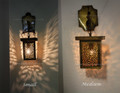 Small Brass Wall Sconce - WL135
