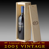 2005 Cobalt Cabernet Sauvignon - single bottle wood crate